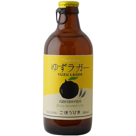 【数量限定】ゆずラガー 瓶