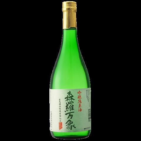 森羅万象 吟醸純米酒