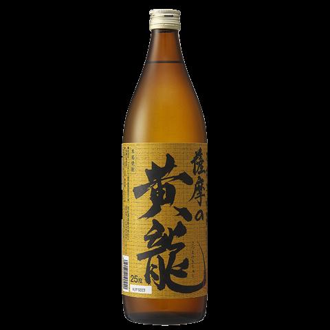 25°本格芋焼酎 薩摩の黄龍